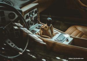 Understanding the Bad Credit Car Loan
